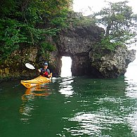 Sea Kayaking Day Trips & Sightseeing on Lake Erie - July 21 & 22, 2019