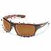 SunCloud Cover Sunglasses